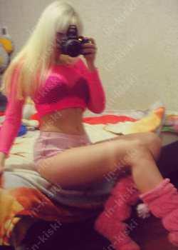 Проститутка Стелла, 25, Челябинск