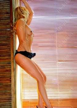 Проститутка Антонида, 24, Челябинск