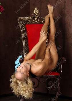 Проститутка Сюзана, 21, Челябинск