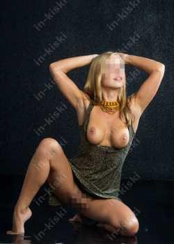 Проститутка Катенька, 20, Челябинск