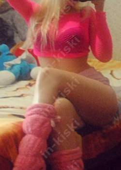 Проститутка Виолетта, 25, Челябинск
