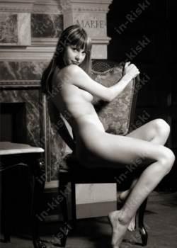 Проститутка Натали, 25, Челябинск