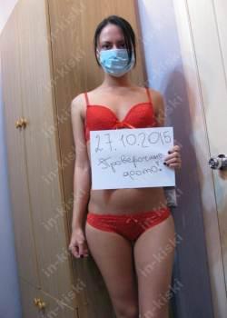Проститутка Гульмира, 22, Челябинск