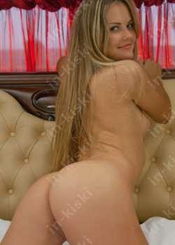Проститутка Ксюня, 22, Челябинск