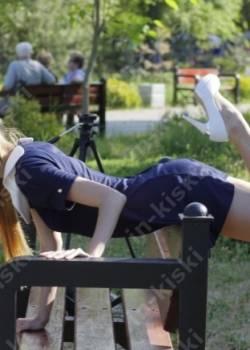 Проститутка Дарья, 29, Челябинск